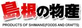 shop-bnr