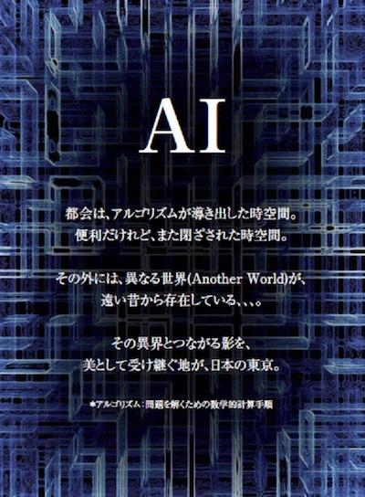 ai_photo